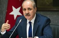 """الحكومة التركية تتهم """"العمال الكردستاني"""" بتفجيري إسطنبول"""