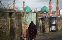 لماذا تواجه المسلمة صعوبة بدخول سوق العمل في بريطانيا؟