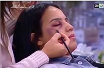 تلغراف: قناة مغربية تعتذر عن لقطات إخفاء العنف المنزلي