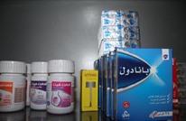 الأدوية بسوريا.. غلاء فاحش في الأسعار وبعضها مفقود