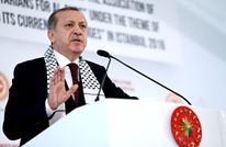 أردوغان: المسجد الأقصى للمسلمين فقط