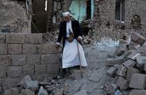"""مراسل """"نيويورك تايمز"""" يرصد من صنعاء معالم فشل الحوثيين"""