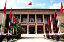 """مراحيض البرلمان تشعل """"التواصل"""" بالمغرب.. والمؤسسة تعلق"""