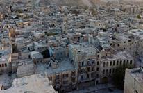 هكذا كانت حلب وهكذا أصبحت بعد الحرب (صور)