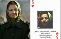 """السجن لـ""""سيدة الجمرة الخبيثة"""" بنظام """"صدام حسين"""""""
