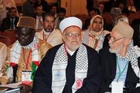 """مؤتمر """"برلمانيون لأجل القدس"""" في إسطنبول"""