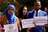 صحفيون سودانيون يحتجون على إغلاق قناة
