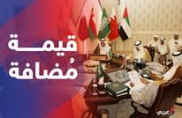 التضخم في الإمارات يقفز مع تطبيق ضريبة القيمة المضافة