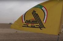 ما هي المليشيات الشيعية المقاتلة بالعراق؟ (ملف+ إنفوغراف)