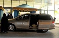 سائق باكستاني يطالب بثروة زوجته السعودية بعد وفاتها