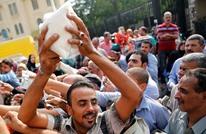ميديا بار: خيارات السيسي الاقتصادية تدفع المصريين للفقر