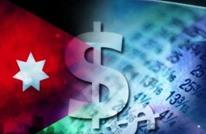 كل دقيقة.. الدين العام للأردن يرتفع 5 آلاف دولار (أرقام)
