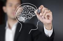 إندبندنت: متى يرتفع معدل الذكاء لدى النساء؟