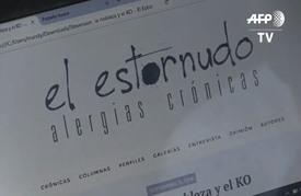 الصحافة الإلكترونية تتحدى الرقابة الحكومية في كوبا