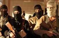 """""""الدولة"""" يعدم مدنيين بالموصل بتهمة التعاون مع الجيش"""