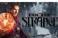 """فيلم """"دكتور سترينج"""" يتصدر إيرادات السينما في أمريكا"""