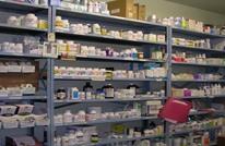 اعتصام مفتوح لصيادلة مصر احتجاجا على بيع الأدوية بسعرين