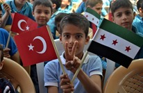 تركيا توظف 4200 مدرس تركي لتعليم السوريين اللغة