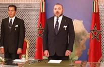 لهذه الاعتبارات ألقى ملك المغرب خطاب المسيرة من السنغال