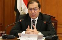 """وزير مصري يؤكد وقف إمداد """"أرامكو"""" وينفي الذهاب لإيران"""