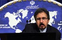 الخارجية الإيرانية تعلق رسميا على الأحداث في صنعاء
