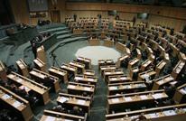 هل يصل برلمان الأردن لرفع سرية اتفاقية الغاز مع إسرائيل؟