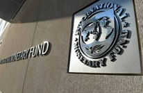 ما هي خيارات السيسي لمواجهة ضغط صندوق النقد لإلغاء الدعم؟
