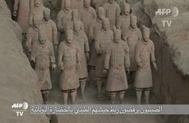الصينيون يرفضون ربط جيشهم الطيني بالحضارة اليونانية