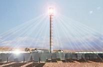 تراجع الاستثمار العالمي في الطاقة النظيفة لـ 288 مليار دولار