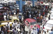 """مصدر مطلع لـ""""عربي21"""": 10 أيام وينفد احتياطي مصر من البنزين"""