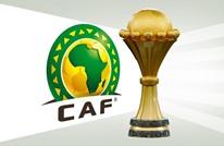 """""""كاف"""" تشعل المنافسة على كأس أفريقيا بهذا الخبر السار للمشاركين"""
