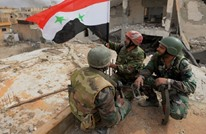 """الأناضول: نظام الأسد و""""الدولة"""" يتوسعان بإدلب بغطاء روسي"""