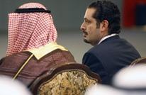 """موقع سعودي: انزعاج من """"هرولة"""" الحريري نحو تركيا.. وتهديد"""