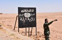 هل تنتهي مشاهد القتل في سوريا بعد هزيمة تنظيم الدولة؟