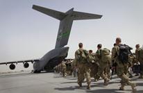 """""""التحالف الدولي"""" يعلن انسحاب قواته رسميا من """"منبج"""""""