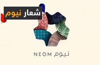 """الأردن يعلن """"العقبة"""" جزءا من مشروع """"نيوم"""" السعودي"""