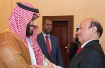 مسؤول يمني: السعودية ترفض أسماء وزراء اختارهم هادي