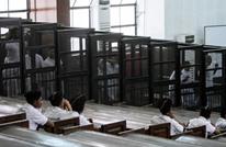 هذه حقيقة لجنة عفو السيسي للإفراج عن المعتقلين السياسيين