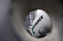 فرنسا: مداهمة أمنية لشركة لافارج المملوكة لفراس طلاس