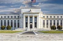 """النظام المصرفي.. المقال الثاني من """"وحشية رأسمالية أمريكا"""""""