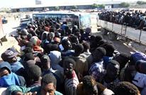 """الاتحاد الأفريقي يطالب ليبيا بالتحقيق بشأن """"أسواق الرقيق"""""""