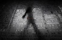 قراءة تحليلية في هجمات حماس الإلكترونية ضد إسرائيل