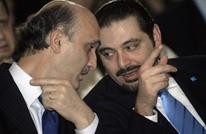 صحيفة مقربة من حزب الله: دور لجعجع بالانقلاب على الحريري