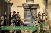 معارك عنيفة شرقي دمشق وأحرار الشام تتقدم (شاهد)