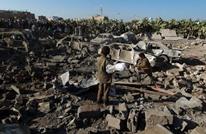 الغارديان: هذا الدور الحقيقي لبريطانيا بحرب اليمن القاتلة