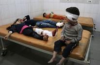 مقتل 10 مدنيين بينهم 6 أطفال بغارات للنظام على الغوطة