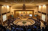 لماذا غابت الجامعة العربية عن اتفاق التطبيع الإماراتي؟