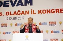 """أردوغان: التحقيقات الجارية بقضية غولن تكشف """"مخططات خبيثة"""""""