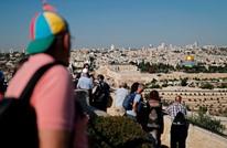 التشيك تنضم لأمريكا وتعترف بالقدس عاصمة لإسرائيل