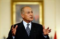 أبو الغيط يدافع عن التطبيع مع الاحتلال.. وعريقات يدعوه للاستقاله
